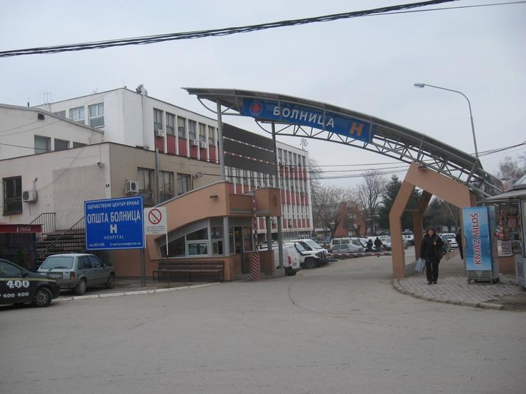 Konkurs za posao – Zdravstveni centar Vranje