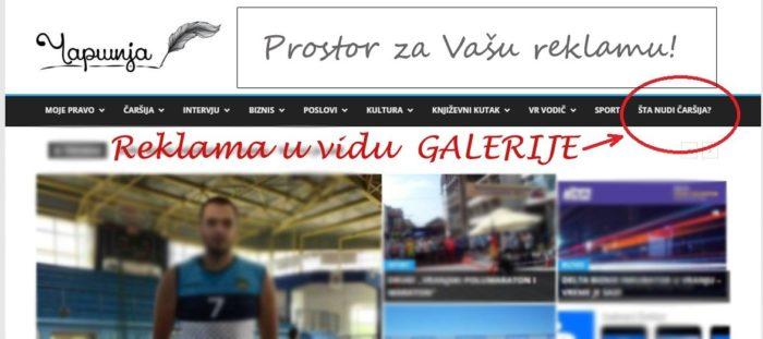Reklamirajte se na carsija.rs