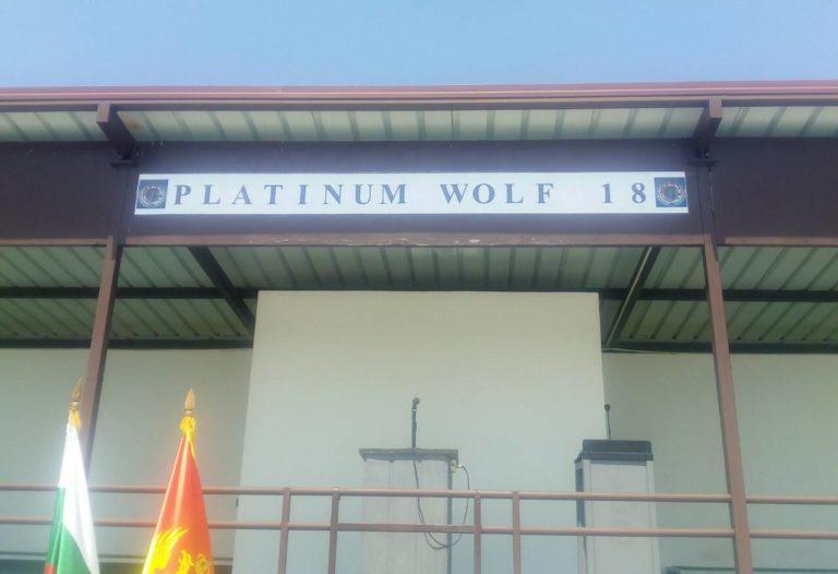 "Otvorena vežba ,,Platinasti vuk 18"" na Bazi Jug"