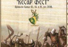 Kesar Fest