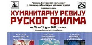Humanitarna revija ruskog filma