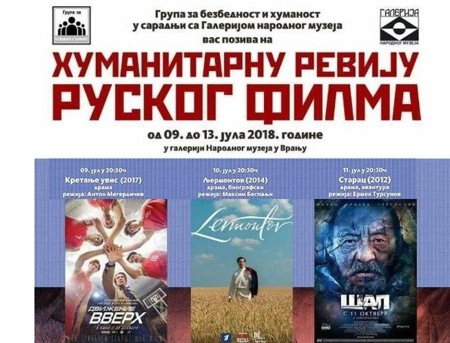 HUMANITARNA REVIJA RUSKOG FILMA U VRANJU
