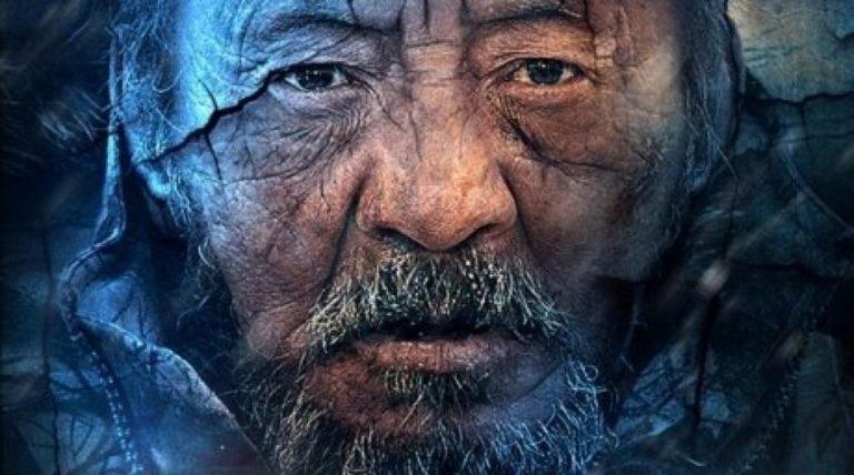 "Projekcija filma ,,Starac"" – Revija ruskog filma"