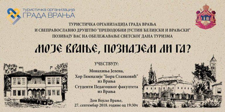 Svetski dan turizma u Vranju