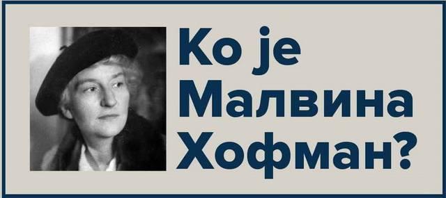 """Izložba fotografija ,,Ko je Malvina Hofman?"""" u Galeriji Narodnog univerziteta u Vranju"""