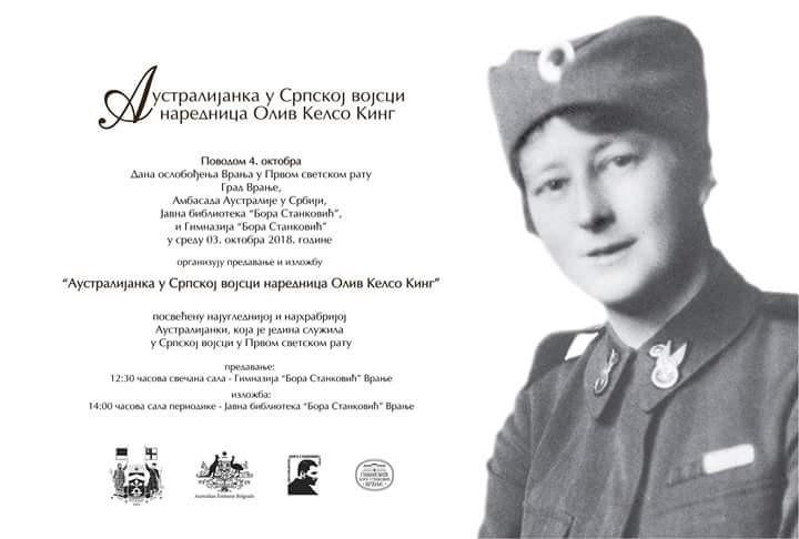 Predavanje i izložba u čast Australijanke Oliv Kelso King