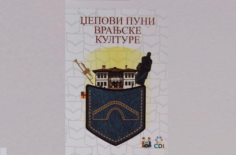 """Promocija brošure ,,Džepovi vranjske kulture"""" i predavanje o ,,Razvoju zanatske čaršije i nošnje u Vranju"""""""