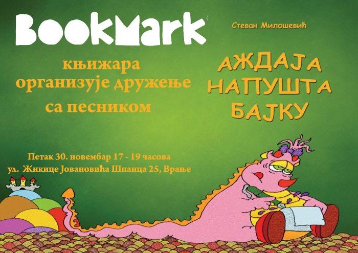 Druženje sa pesnikom Stevanom Miloševićem u knjižari Bookmark
