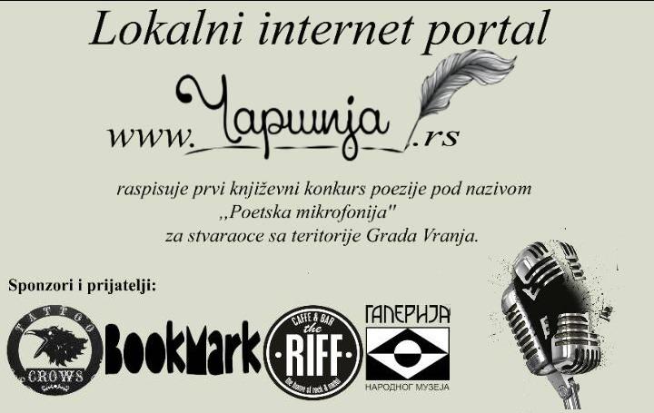 """Raspisan čaršijin konkurs poezije –  ,,Poetska mikrofonija"""""""