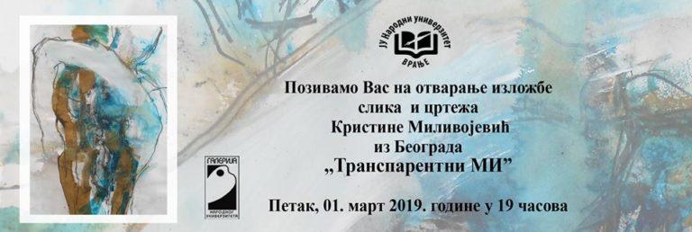 """Izložba ,,Transparentni MI"""" autorke Kristine Milivojević"""