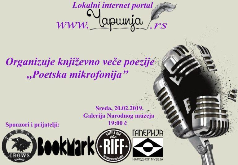 """Književno veče poezije ,,Poetska mikrofonija"""""""