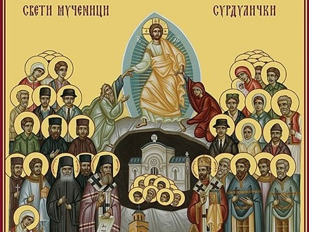 U gradskoi crkvi Uspenje presvete Bogorodice se dočekuju mošti Surduličkih mučenika