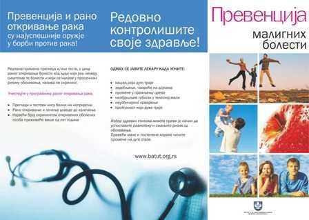 Mart – mesec borbe protiv malignih bolesti