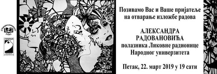 Samostalna izložba polaznika Likovne radionice Aleksandra Radovanovića