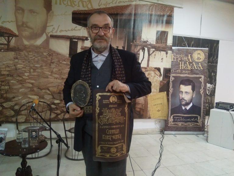 """Siniša Kovačević laureat nagrade """"Borisav Stanković"""": U gradu sam najvećeg srpskog pisca"""