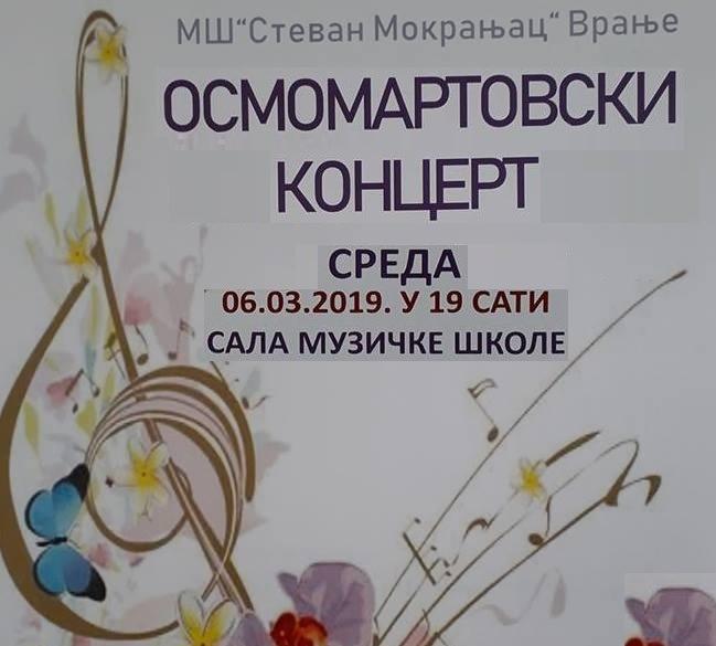 """Osmomartovski koncert Muzičke škole ,,Stevan Mokranjac"""""""