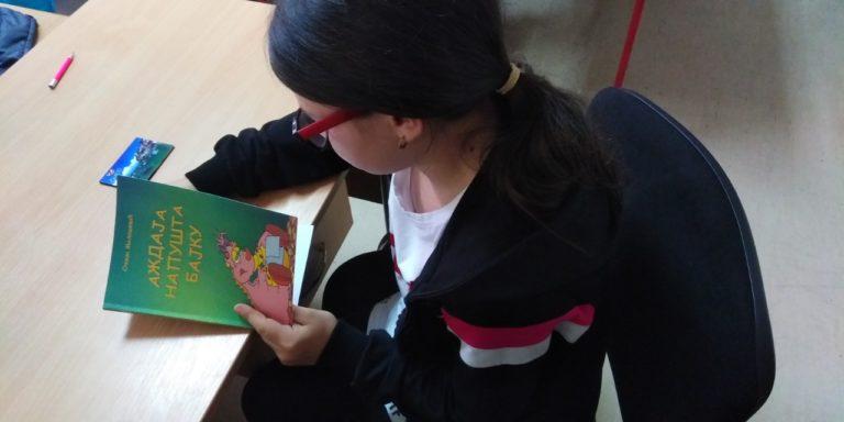 Danas je međunarodni dan dečje knjige