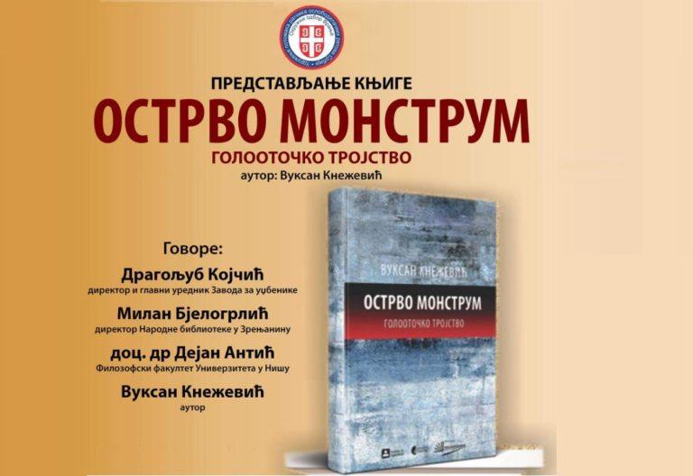 "Promocija knjige ,,Ostrvo monstrum"" autora Vuksana Kneževića"