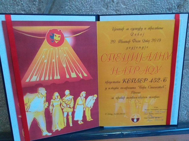Specijalna nagrada za predstavu Kepler 452-B na Teatar festu u Doboju