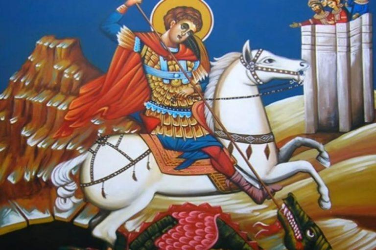 Danas Srpska pravoslavna crkva slavi Svetog Đorđa (Đurđevdan)