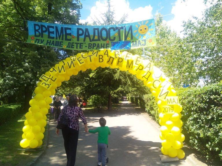 Otvoren Dečji festival: Dvodnevna zabava za najmlađe