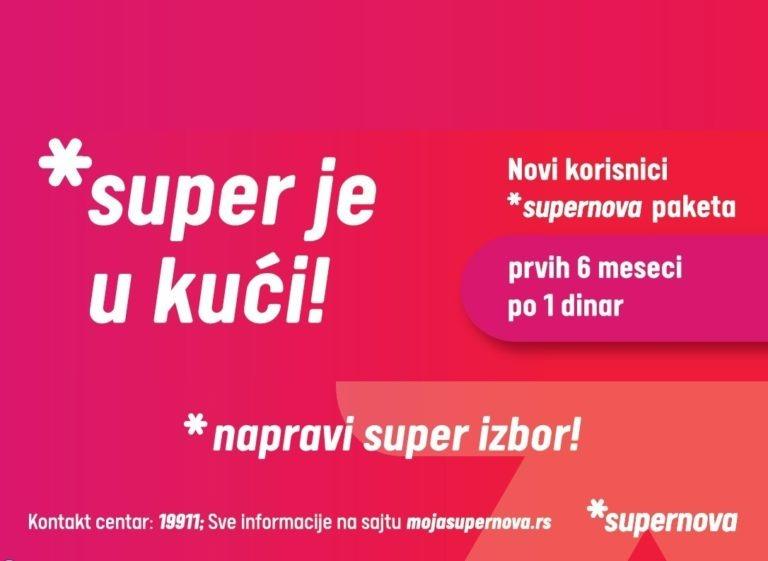Supernova ponuda za celu porodicu i sve generacije