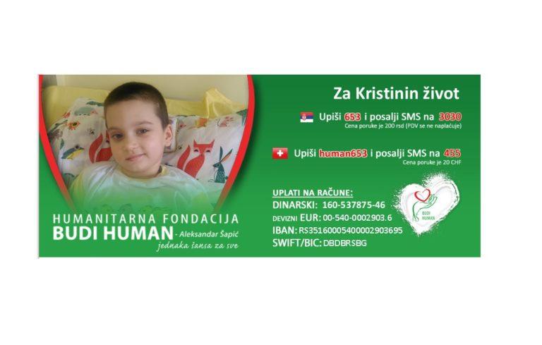 Pomozimo Kristini Džinović koja boluje od zloćudnog tumora na mozgu da lečenje nastavi u inostranstvu