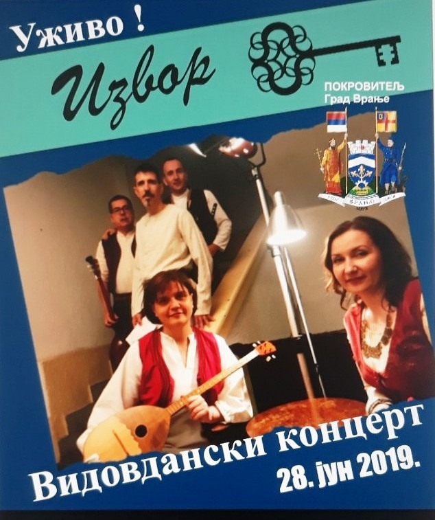 Prijem za najbolje učenike i koncert grupe Izvor povodom Vidovdana