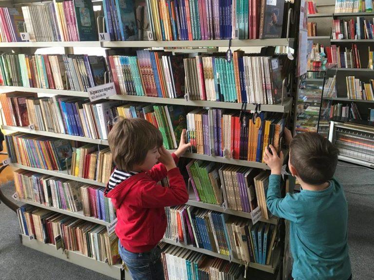 Biblioteka obeležava 140 godina postojanja