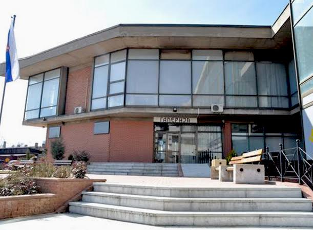 Konkurs Narodnog muzeja Vranje za izlaganje samostalnih i grupnih izložbi u 2020. godini