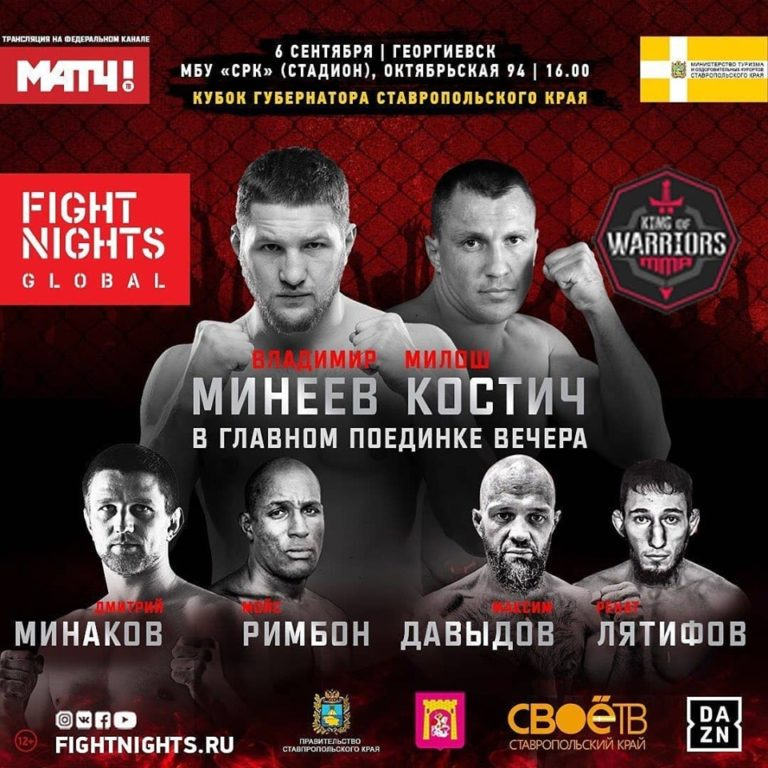"Vranjanac Miloš Kostić u borbi za šampionski pojas na ,,Fight Night global"" MMA takmičenju u Rusiji"