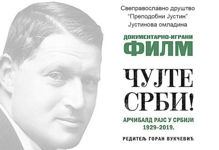 """Projekcija dokumentarno-igranog filma o Arčibaldu Rajsu ,,Čujte Srbi"""" u Domu vojske"""