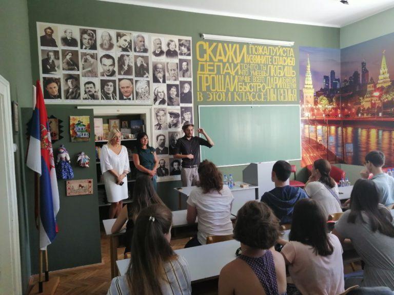 Profesori i studenti iz Rusije u gimnaziji na letnjoj arhitektonskoj školi