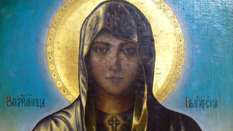 Pravoslavni vernici danas slave Sveta Petku Trnovu