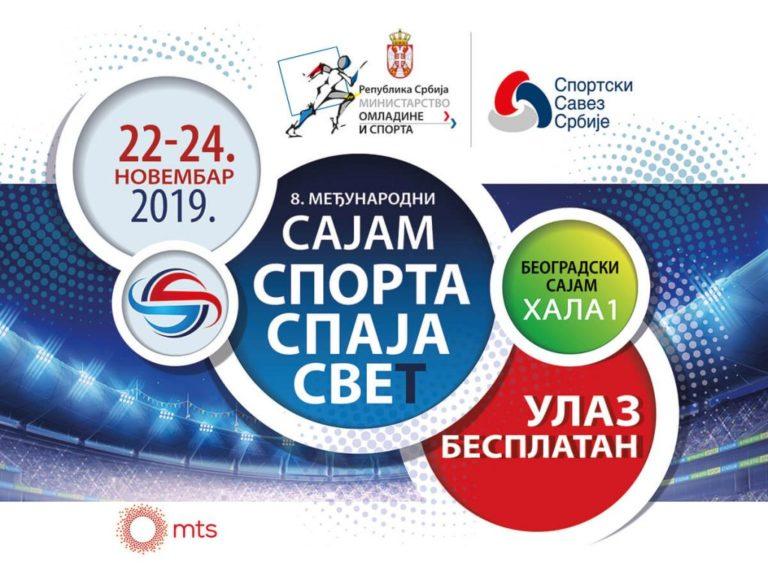 8. Međunarodni sajam sporta u Beogradu i Vranjanci kao predstavnici grada Vranja