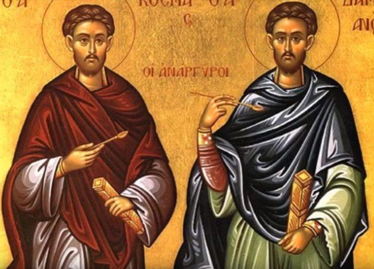 Sveti Vrači, obavezno se pomolite za svoje zdravlje i zdravlje voljenih