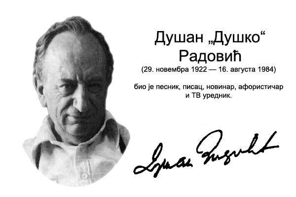 ,,Ko želi da je stalno u pravu, mora često menjati mišljenje.'' Na današnji dan, rođen je Duško Radović