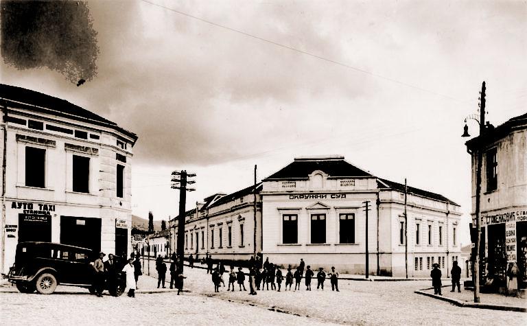Čuvajmo staro Vranje od zaborava