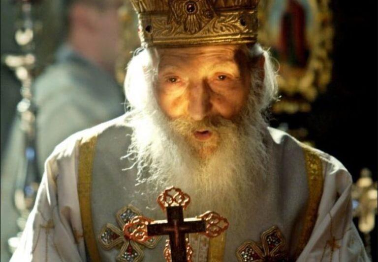 """,,Proći će sve, ali duša, obraz i ono što je dobro ostaje zauvek"""", patrijarh Pavle."""