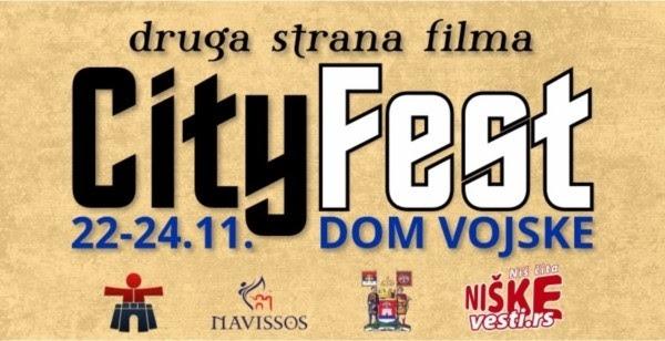 Festival dokumentarnih filmova i muzike, ulaz besplatan
