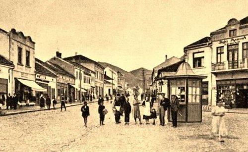 Istorija grada Vranja