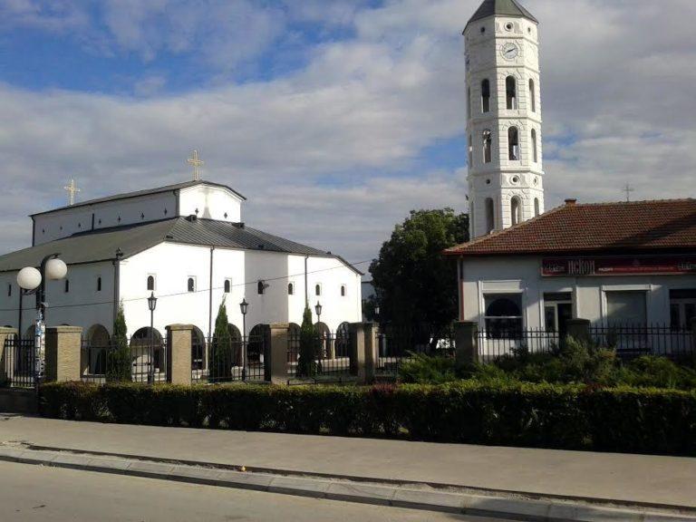 Skup podrške sveštenstvu, monaštvu i vernom narodu Srpske pravoslavne crkve i u Vranju