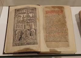 Prva srpska štampana knjiga