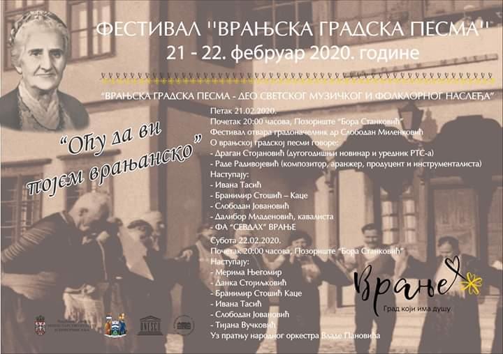 "Festival ,,Vranjska gradska pesma"" 21. i 22. februara 2020. godine"