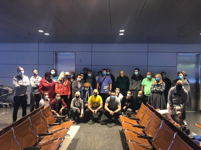 Otvoreno pismo Srbina sa aerodroma u Dohi – Srbi zarobljeni na Aerodromu u Dohi, među njima i Vranjanac