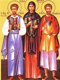 Srpska pravoslavna crkva danas slavi tri svetitelja