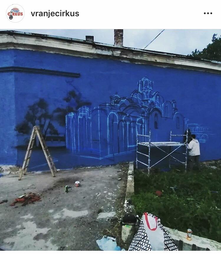 Grafit manastira Gračanica u ulici Bore Stanković