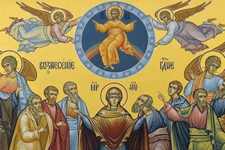 Danas je Spasovdan, praznik posvećen Hristu
