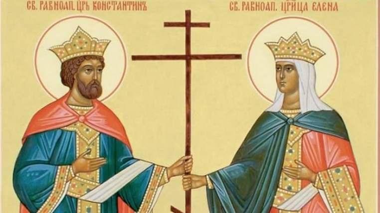 Danas je praznik posvećen Svetom caru Konstantinu i carici Jeleni